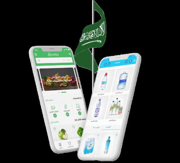 افضل شركة لعمل تطبيقات في السعودية V-1
