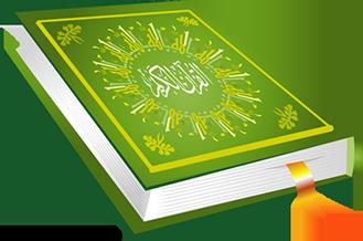 تصميم تطبيق مصحف تصميم تطبيق القرآن الكريم