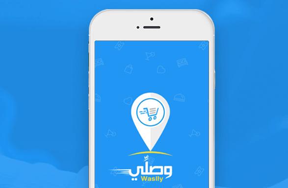 أفضل تطبيقات توصيل مشاوير السعودية