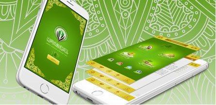 تطبيق لجنة التنمية الاجتماعية الاهلية بحي السلمانية